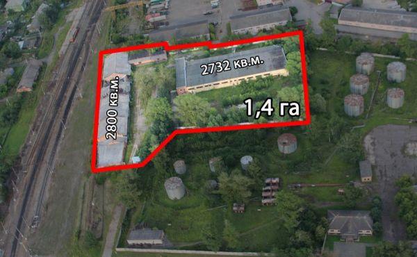 Продажа производственной базы в Волоколамске